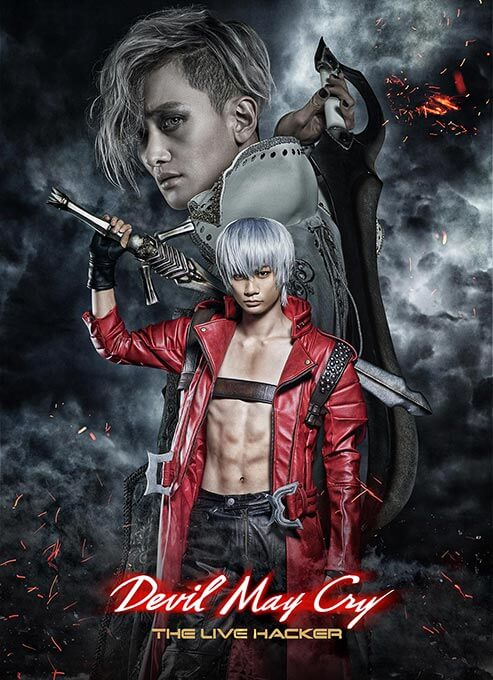 DEVIL MAY CRY ーTHE LIVE HACKERー